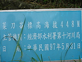 20090104鳥來菜刀崙山向天湖山:20090104菜刀崙山 (19).JPG
