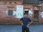 20081221三峽五寮尖:五寮尖 (1).JPG