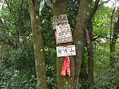 20081228石碇烏月山:081228烏月山 (9).JPG