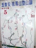 20081221三峽五寮尖:五寮尖 (74).JPG