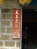 970809皇帝殿登山趣:皇帝殿登山018.jpg