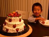 愛子們:嘻...........我愛草莓蛋糕