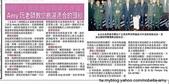 未分類相簿:ChineseLADailyNews-060708(B10)