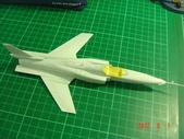 1/72 X-29 ATD:DSC08848