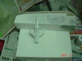 1/72 X-29 ATD:DSC08849