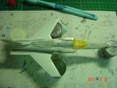1/72 X-29 ATD:DSC08844