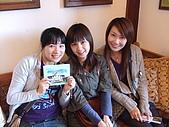 961124-25山上人家、新竹:DSCF0009.JPG