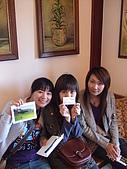 961124-25山上人家、新竹:DSCF0010.JPG