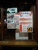 990129田季發爺燒烤:tn_P1050401.JPG