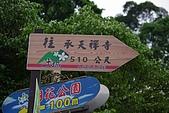 990425土城承天禪寺、板橋藝文特區:tn_IMGP4805.JPG