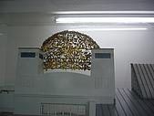 970126-0208奧捷(5)--奧地利維也納:P1080756.JPG
