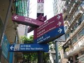 香港:1830488384.jpg