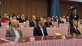 108年5月9日中華電信總經理交接典禮:L1325957.JPG