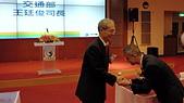 108年5月9日中華電信總經理交接典禮:L1325991.JPG