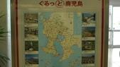 南九州高千穗峽.指宿玉手列車.櫻島渡輪5日~8/21(二):L1124391.JPG