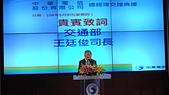 108年5月9日中華電信總經理交接典禮:L1326002.JPG
