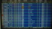 南九州高千穗峽.指宿玉手列車.櫻島渡輪5日~8/21(二):L1124332.JPG