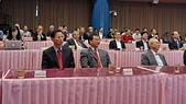 108年5月9日中華電信總經理交接典禮:L1325955.JPG