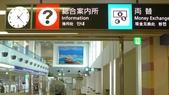 南九州高千穗峽.指宿玉手列車.櫻島渡輪5日~8/21(二):L1124392.JPG