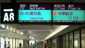 南九州高千穗峽.指宿玉手列車.櫻島渡輪5日~8/21(二):L1124334.JPG