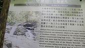 蘭陽樂活林美礁溪傳藝一日遊:L1050005.JPG.jpg
