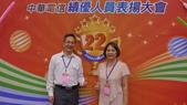 107年7月5日星期四中華電信慶祝22周年績優人員頒獎典禮表揚大會活動:L1296608.JPG
