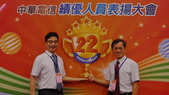 107年7月5日星期四中華電信慶祝22周年績優人員頒獎典禮表揚大會活動:L1296599.JPG