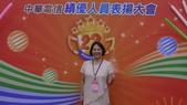 107年7月5日星期四中華電信慶祝22周年績優人員頒獎典禮表揚大會活動:L1296606.JPG