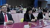 108年5月9日中華電信總經理交接典禮:L1326014.JPG