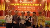 中華電信工會108年3月8日星期五舉辦 模範勞工暨優秀會務人員表揚大會:L1322990.JPG