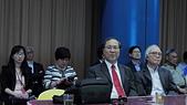108年5月9日中華電信總經理交接典禮:L1326021.JPG
