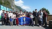 花東黃金縱谷太魯閣三日遊之旅:L1090007.JPG