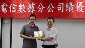 107年6月22日數據分公司表揚傑出績優人員頒獎典禮:L1296480.JPG