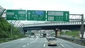 日本東京狄斯奈樂園之旅:L1030642.JPG