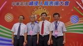 107年7月5日星期四中華電信慶祝22周年績優人員頒獎典禮表揚大會活動:L1296610.JPG