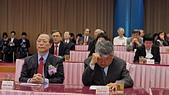 108年5月9日中華電信總經理交接典禮:L1325971.JPG