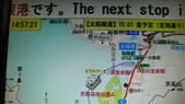 日本東京狄斯奈樂園之旅:L1030673.JPG