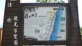 花東黃金縱谷太魯閣三日遊之旅:L1090027.JPG
