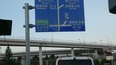 日本東京狄斯奈樂園之旅:L1030405.JPG