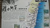 花東黃金縱谷太魯閣三日遊之旅:L1090028.JPG