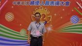 107年7月5日星期四中華電信慶祝22周年績優人員頒獎典禮表揚大會活動:L1296613.JPG