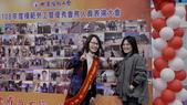 中華電信工會108年3月8日星期五舉辦 模範勞工暨優秀會務人員表揚大會:L1322971.JPG