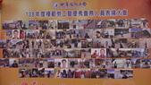 中華電信工會108年3月8日星期五舉辦 模範勞工暨優秀會務人員表揚大會:L1322973.JPG