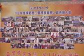 中華電信工會108年3月8日星期五舉辦 模範勞工暨優秀會務人員表揚大會:L1322974.JPG