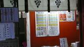 日本東京狄斯奈樂園之旅:L1030692.JPG