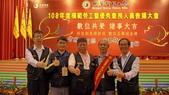 中華電信工會108年3月8日星期五舉辦 模範勞工暨優秀會務人員表揚大會:L1322988.JPG