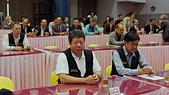 108年5月9日中華電信總經理交接典禮:L1325828.JPG