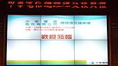 108年5月9日中華電信總經理交接典禮:L1325834.JPG
