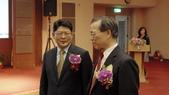 108年4月22日中華電信董事長交接典禮:L1325171.JPG