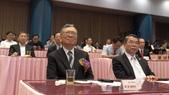 108年4月22日舉辦中華電信鄭優董事長榮退茶會:L1325510.JPG